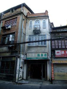 月宫照相馆(拍摄:林轶南,2012年8月)